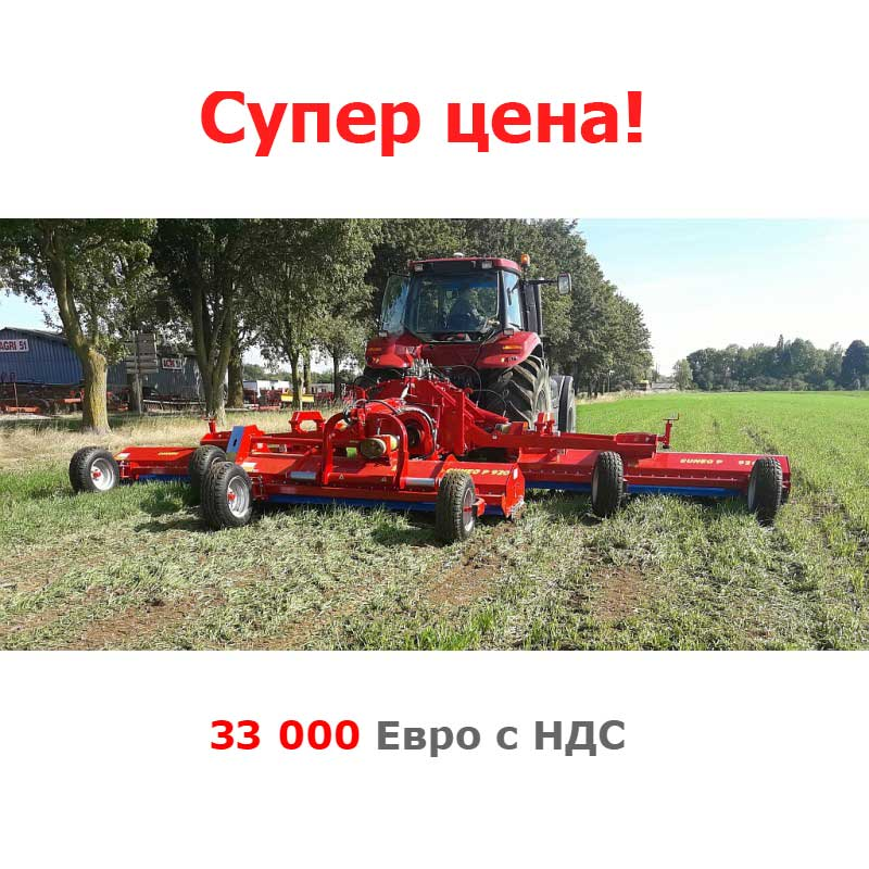 Измельчитель пожнивных остатков кукурузы, подсолнечника CUNEO P 920 (OMARV, Италия)
