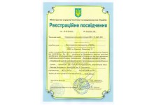 УМС-170, УМС-200 включено до Державного реєстру України